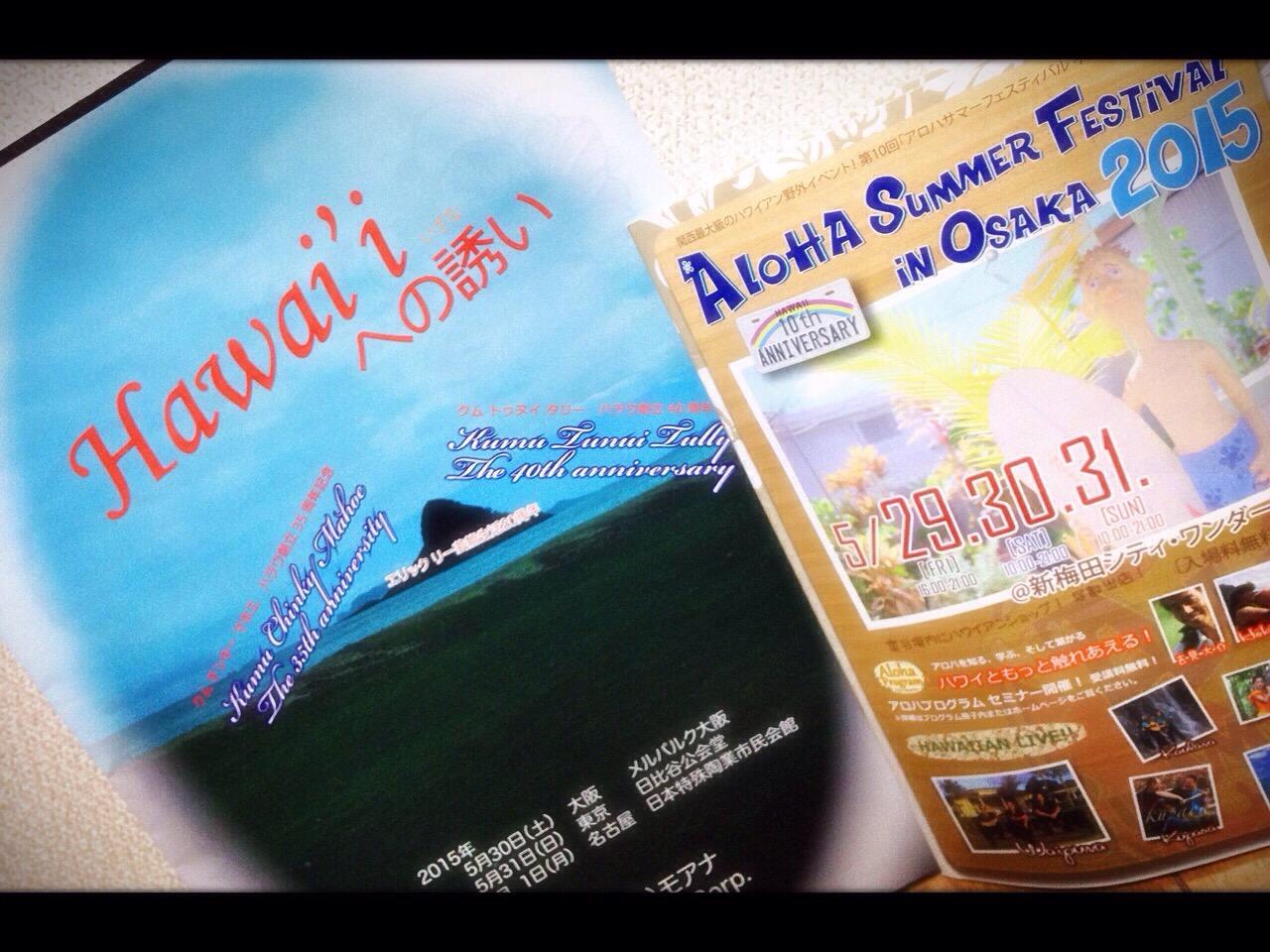 20150531-011750.jpg