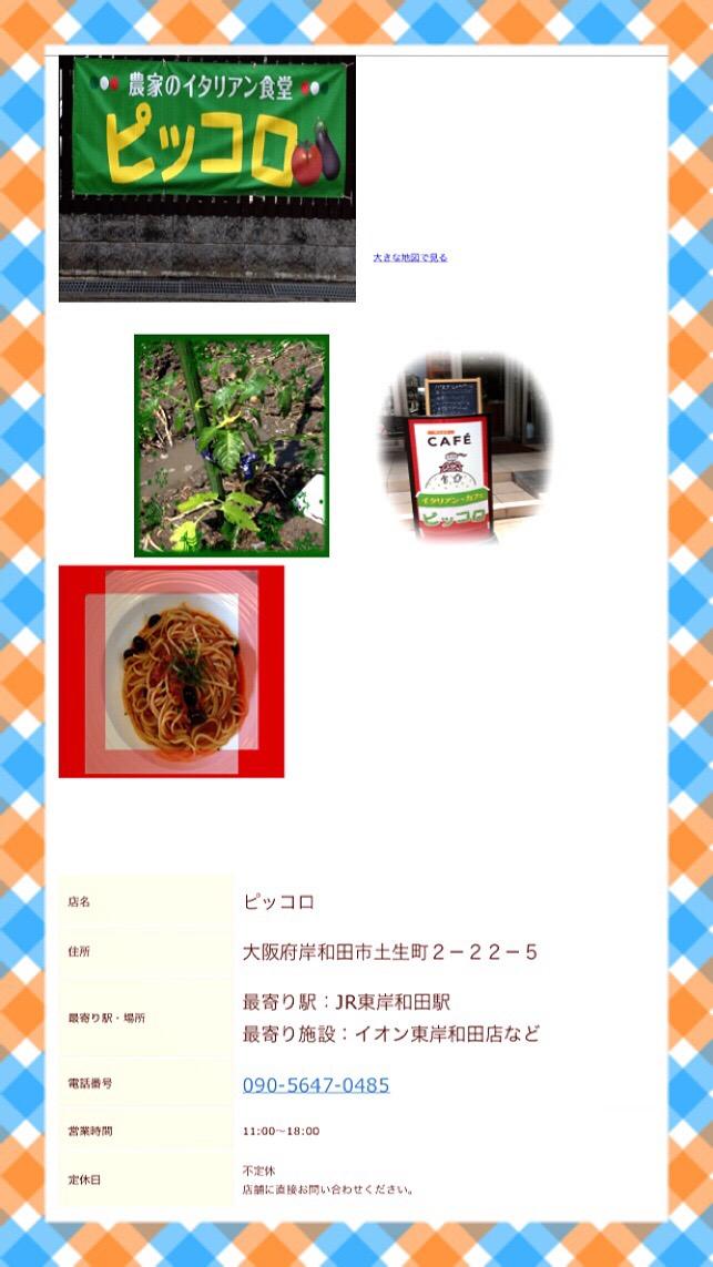 20161107-172700.jpg